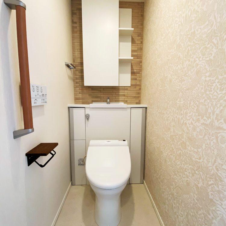 トイレ エコカラット カームウッド