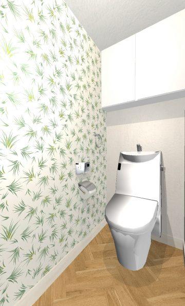 リルトホーム イメージパース トイレ